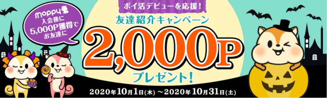 f:id:Tsunatsuna:20201009234915p:plain