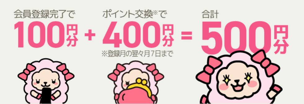 f:id:Tsunatsuna:20201012223425p:plain