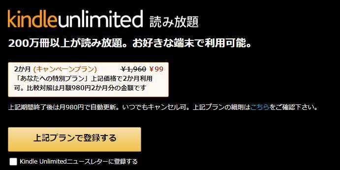 f:id:Tsundoku_kun:20210626003930j:plain
