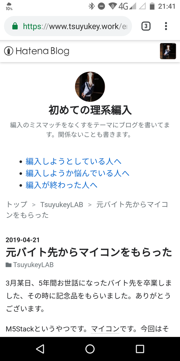 f:id:Tsuquba:20190421214341p:plain