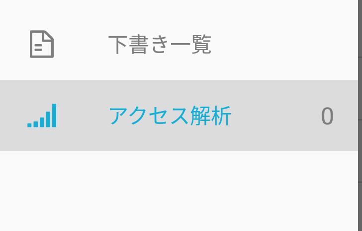 f:id:Tsuquba:20190424215457p:plain
