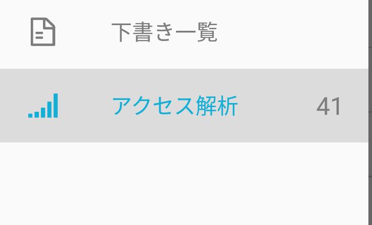 f:id:Tsuquba:20190424220017p:plain