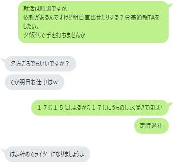 f:id:Tsuquba:20190427100312j:plain