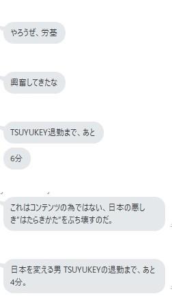 f:id:Tsuquba:20190427103551j:plain