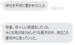 f:id:Tsuquba:20190427104356j:plain