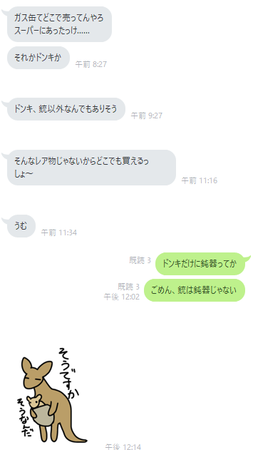 f:id:Tsuquba:20190520191701p:plain