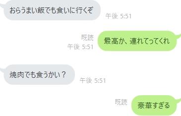 f:id:Tsuquba:20190527220804j:plain