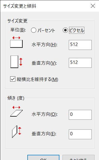 f:id:Tsuquba:20200105004456p:plain