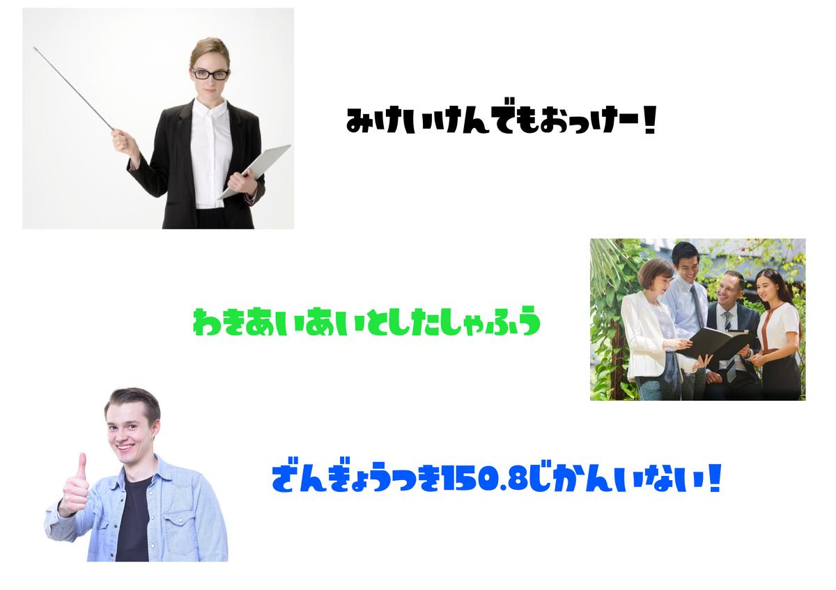 f:id:Tsuquba:20200113225253j:plain