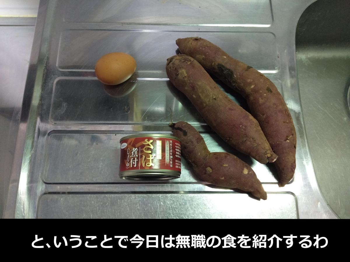 f:id:Tsuquba:20200118203419j:plain