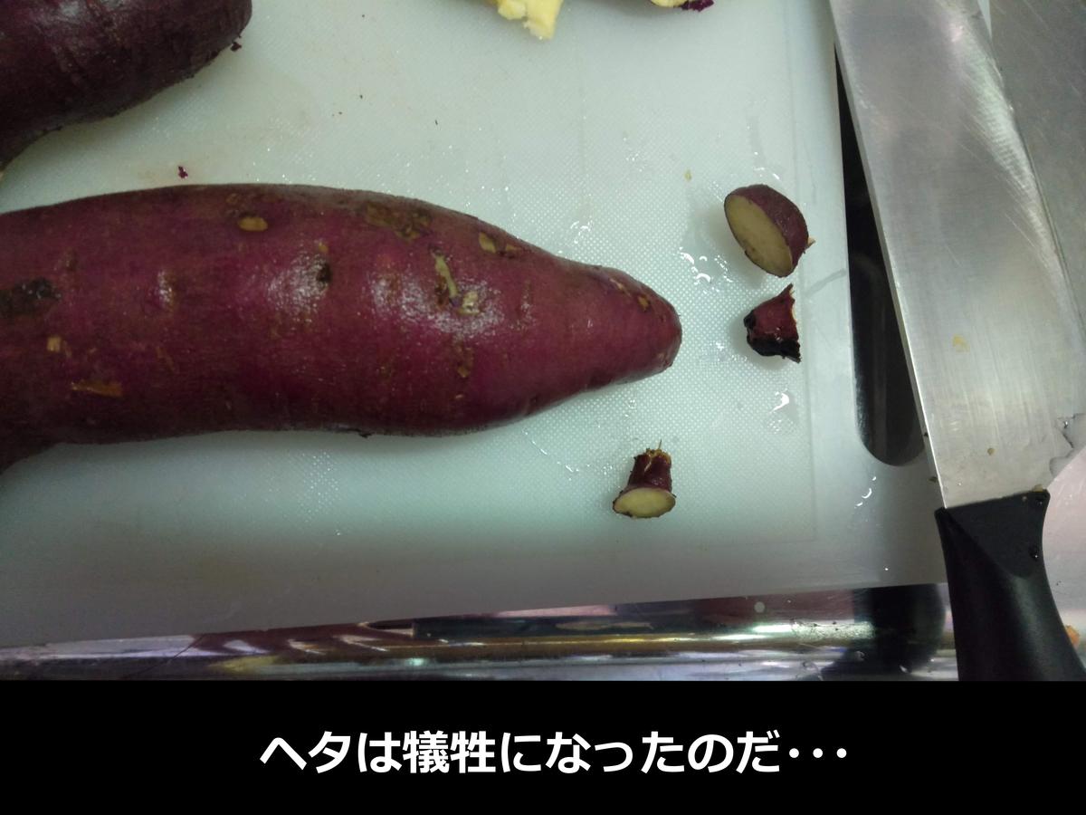 f:id:Tsuquba:20200118203530j:plain