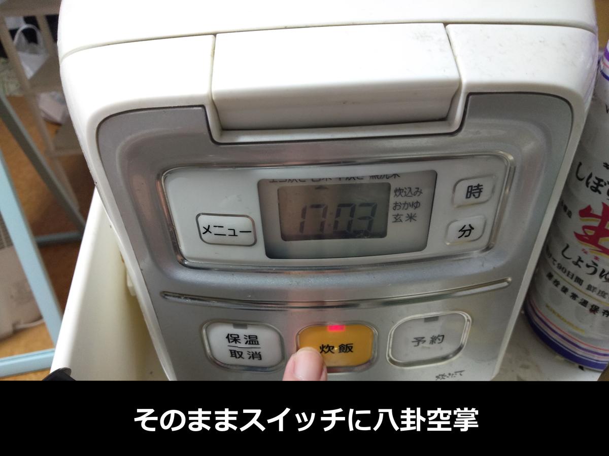 f:id:Tsuquba:20200118203635j:plain