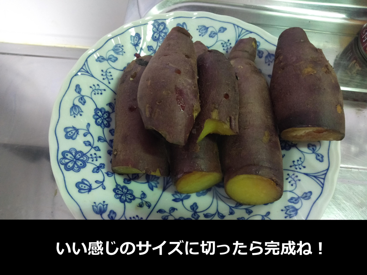 f:id:Tsuquba:20200118205028j:plain