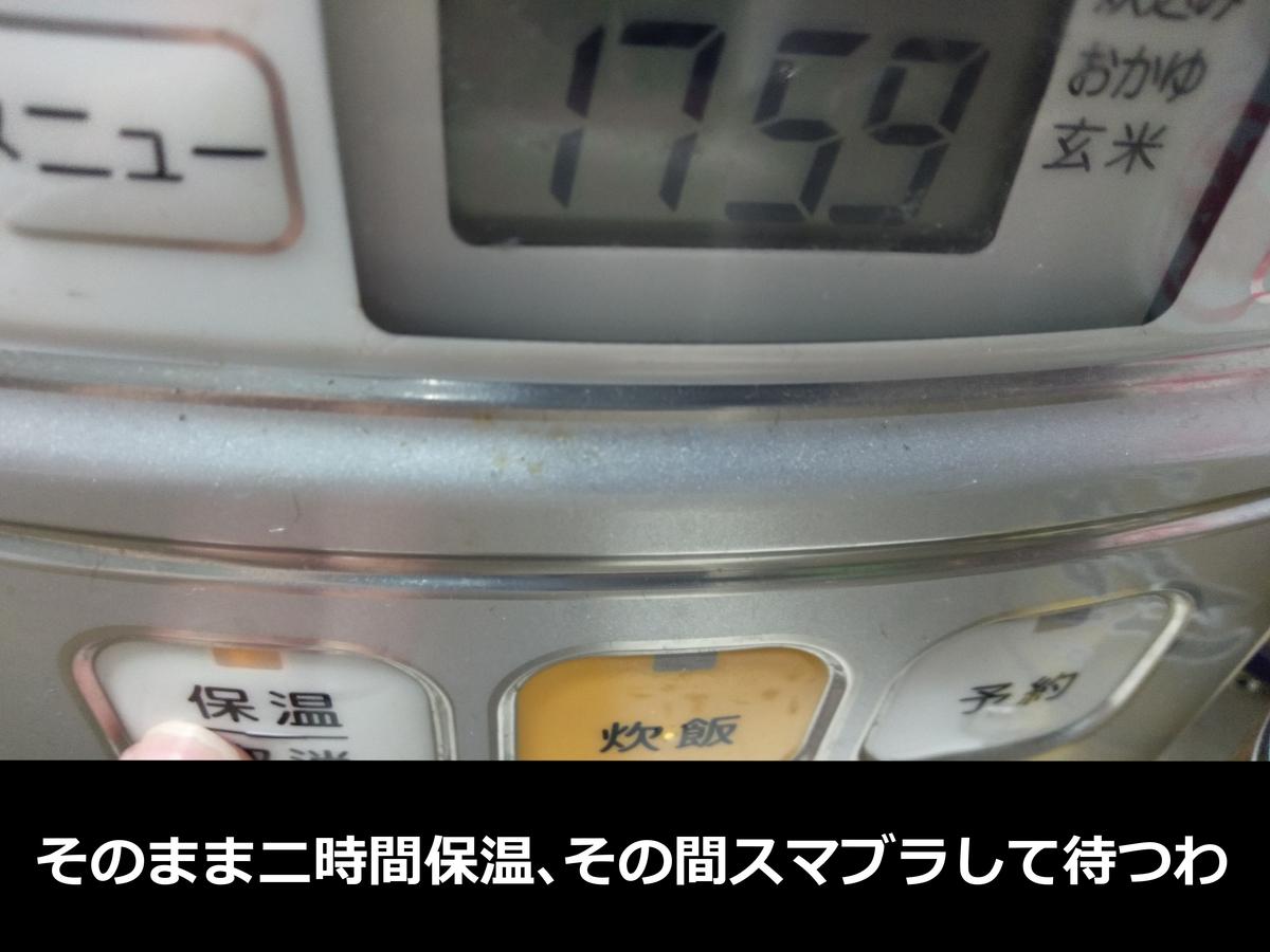 f:id:Tsuquba:20200118210313j:plain