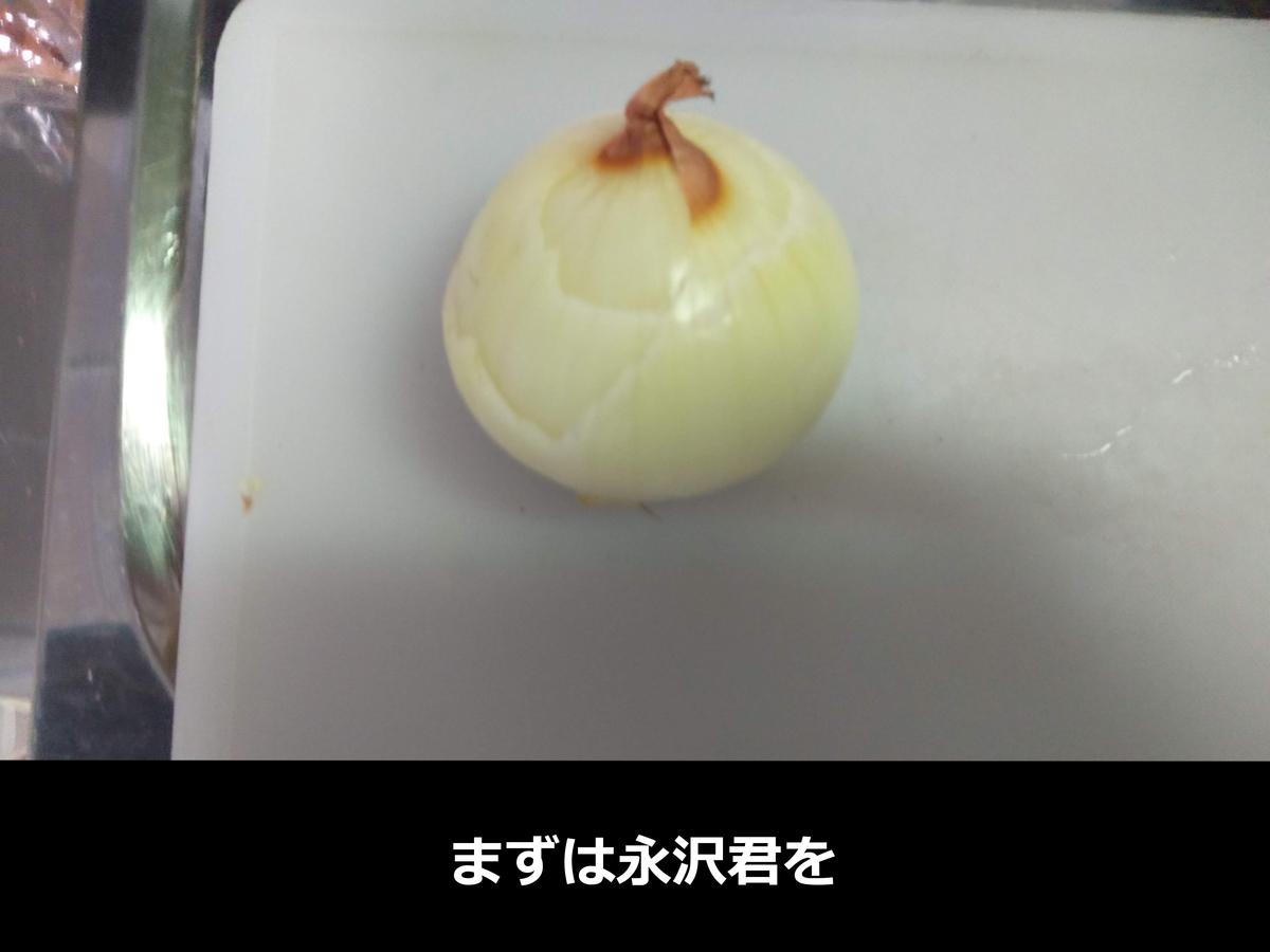 f:id:Tsuquba:20200118212049j:plain