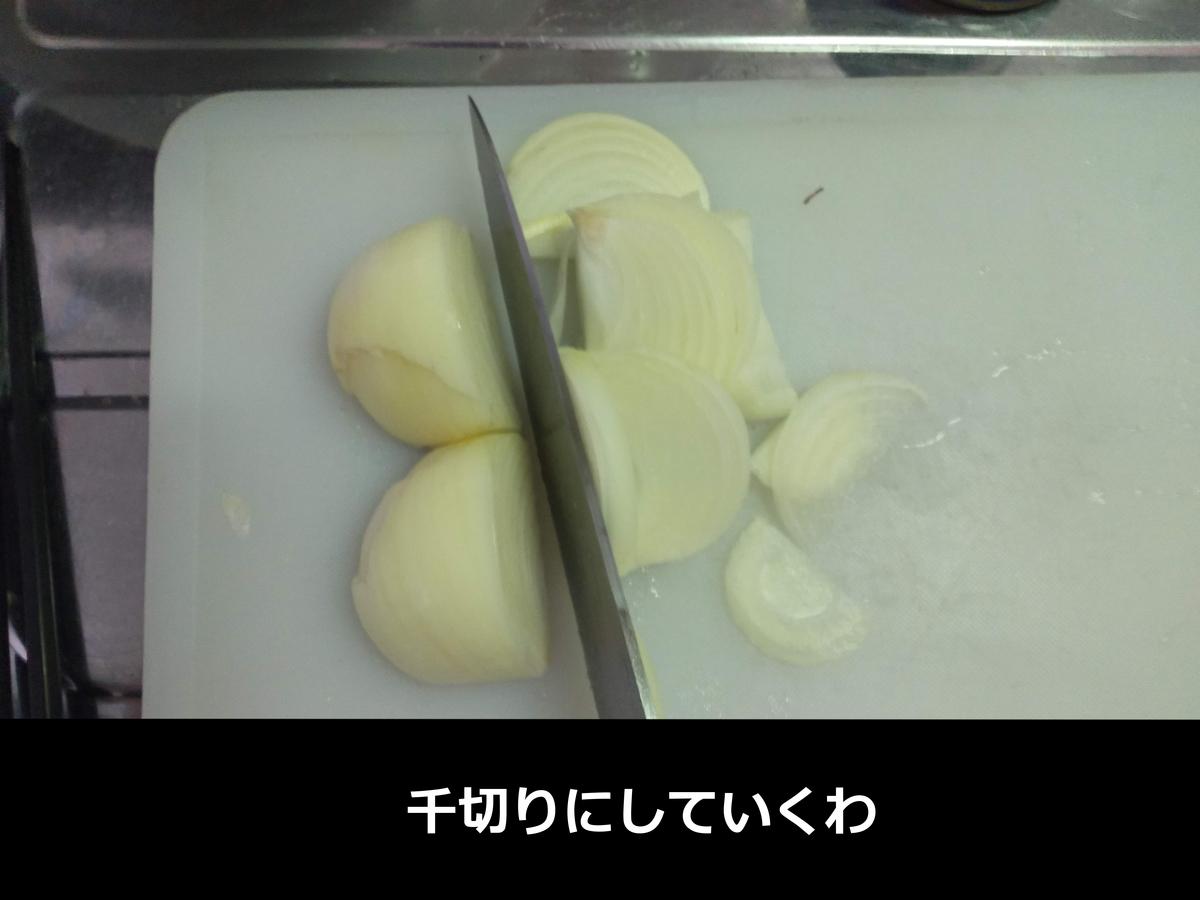 f:id:Tsuquba:20200118212105j:plain