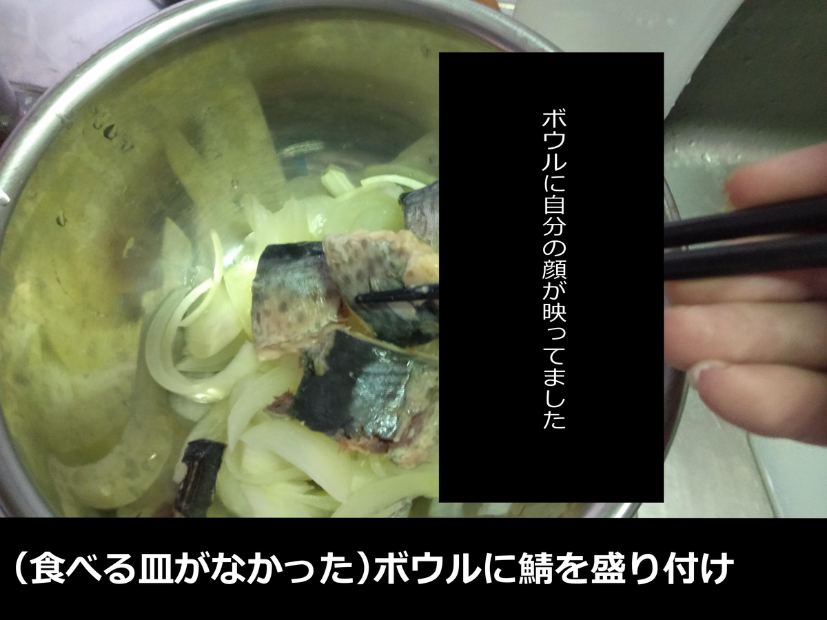 f:id:Tsuquba:20200118214502j:plain
