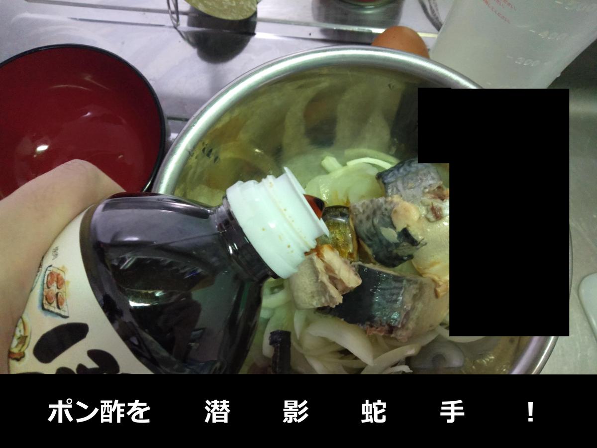f:id:Tsuquba:20200118214510j:plain