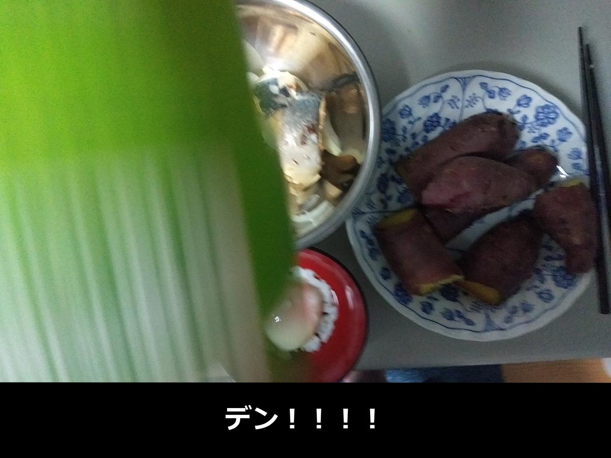f:id:Tsuquba:20200118215006j:plain