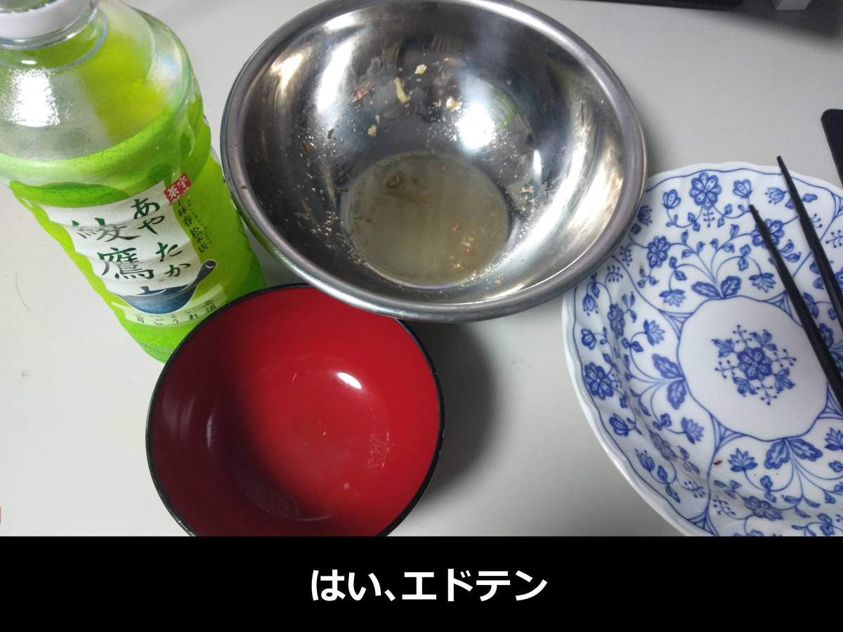 f:id:Tsuquba:20200118215901j:plain