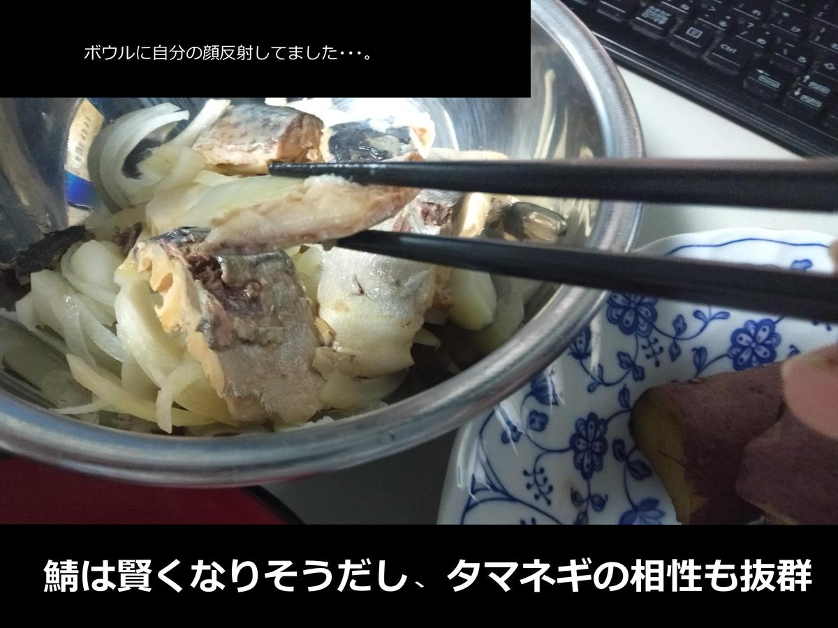 f:id:Tsuquba:20200118220035j:plain