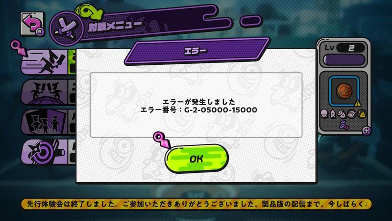 f:id:Tsuquba:20200502192826j:plain