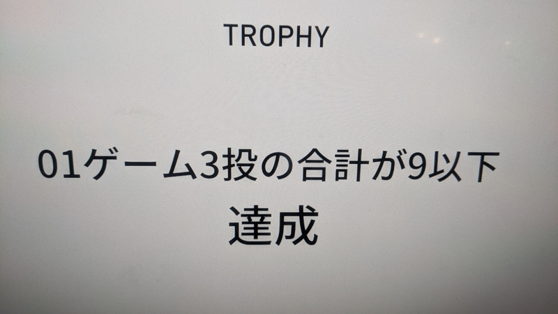 f:id:Tsuquba:20201128214102j:plain