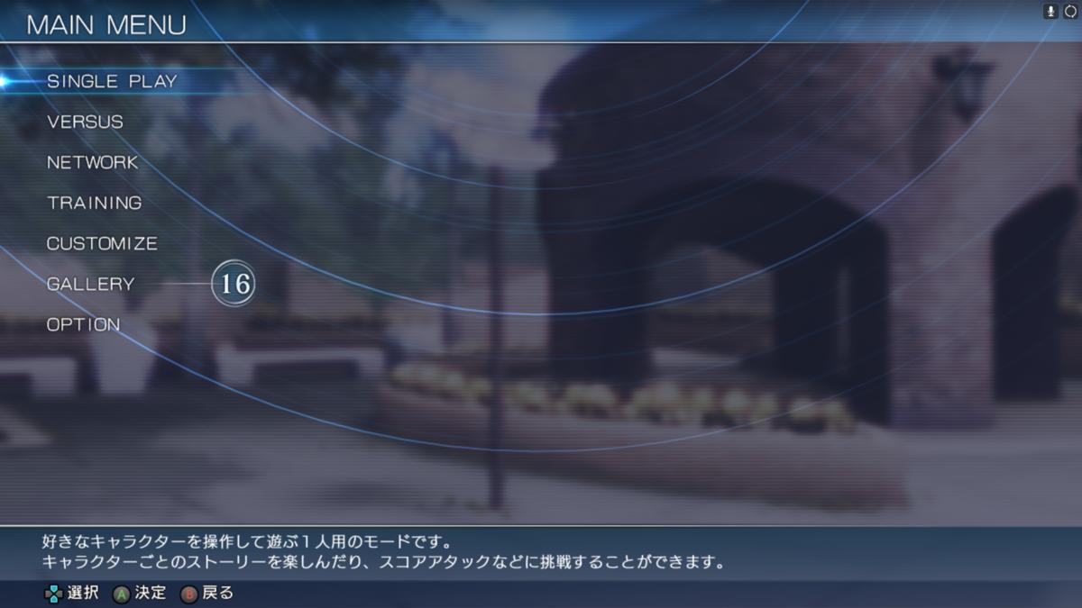 f:id:Tsuquba:20211010115026p:plain
