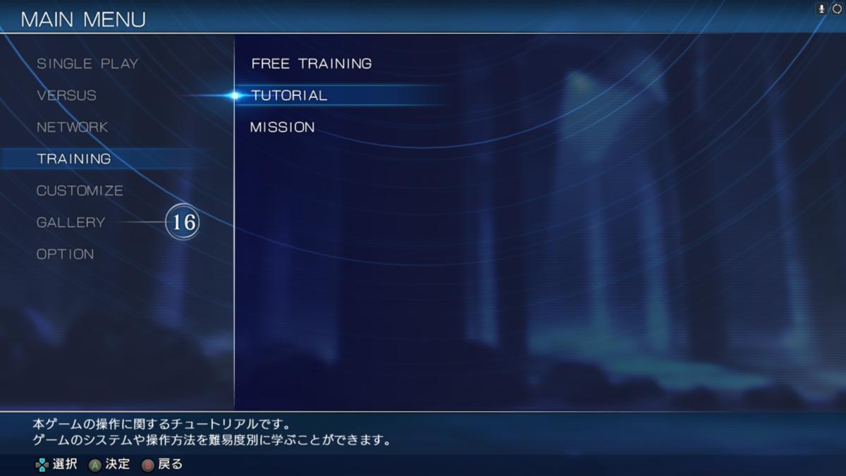 f:id:Tsuquba:20211010115232p:plain
