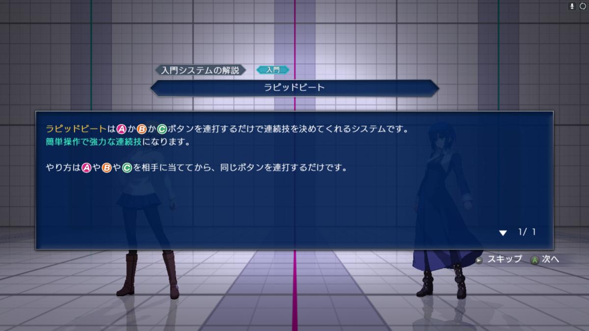 f:id:Tsuquba:20211010115523p:plain