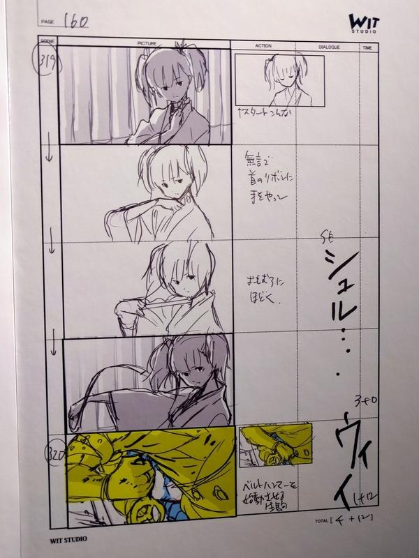 f:id:TsuruOtaku:20160521182924j:plain