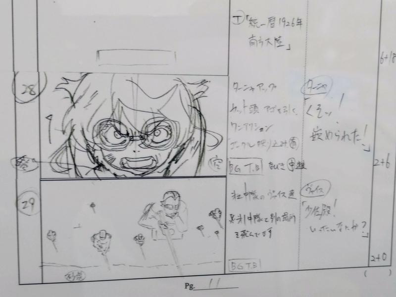 f:id:TsuruOtaku:20190215121418j:plain