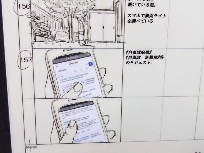 f:id:TsuruOtaku:20190329192317j:plain