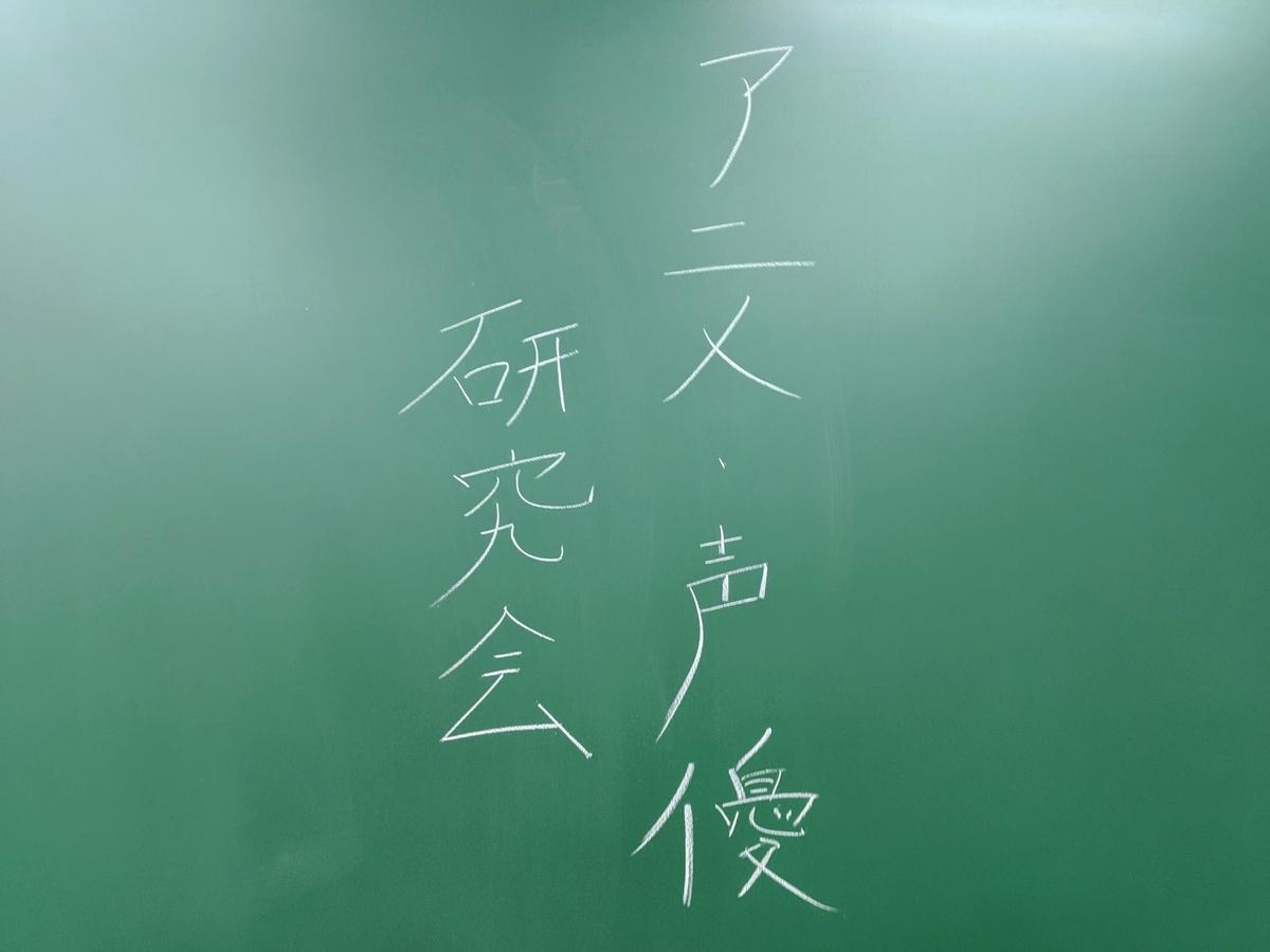f:id:TsuruOtaku:20190418184207j:plain