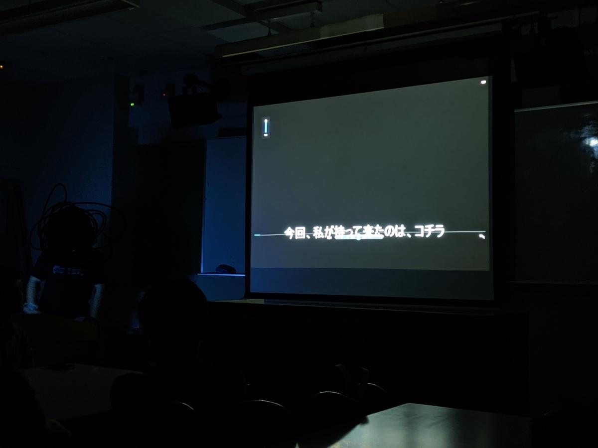 都留文科大学・新歓紹介「アニメ・声優研究会」