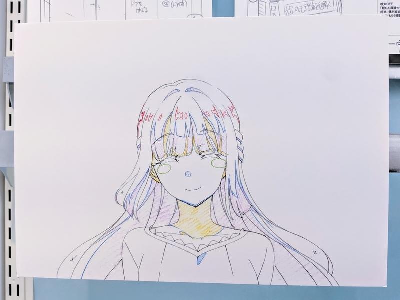 f:id:TsuruOtaku:20190602190608j:plain