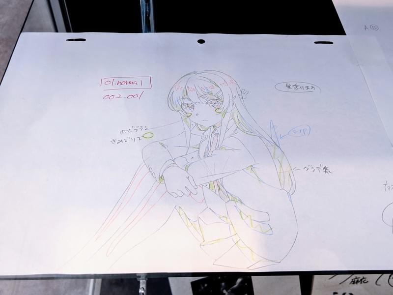 f:id:TsuruOtaku:20190602190713j:plain