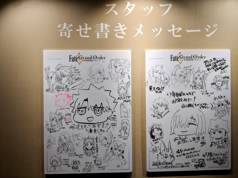 f:id:TsuruOtaku:20190810105018j:plain