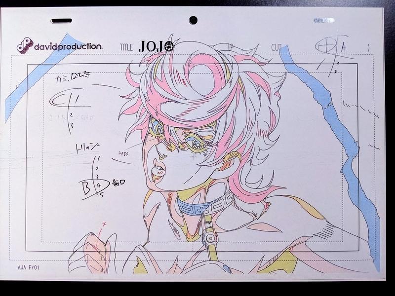 f:id:TsuruOtaku:20190810171610j:plain