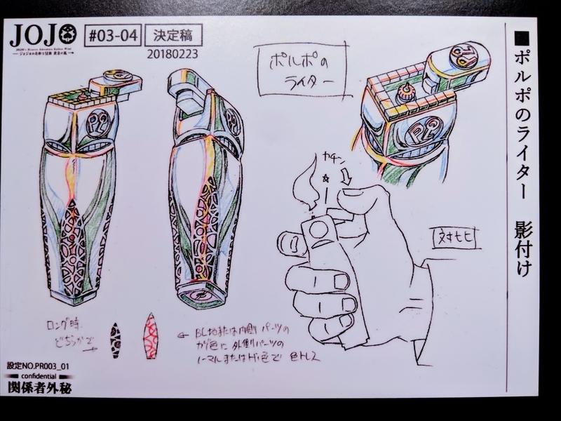 f:id:TsuruOtaku:20190810172811j:plain