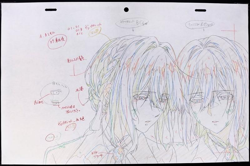f:id:TsuruOtaku:20190920180409j:plain