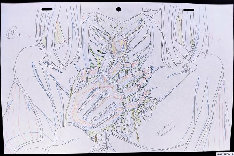 f:id:TsuruOtaku:20190920180458j:plain