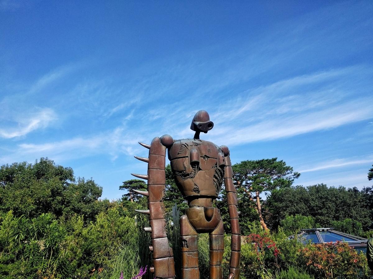三鷹の森ジブリ美術館の「ロボット兵」です。