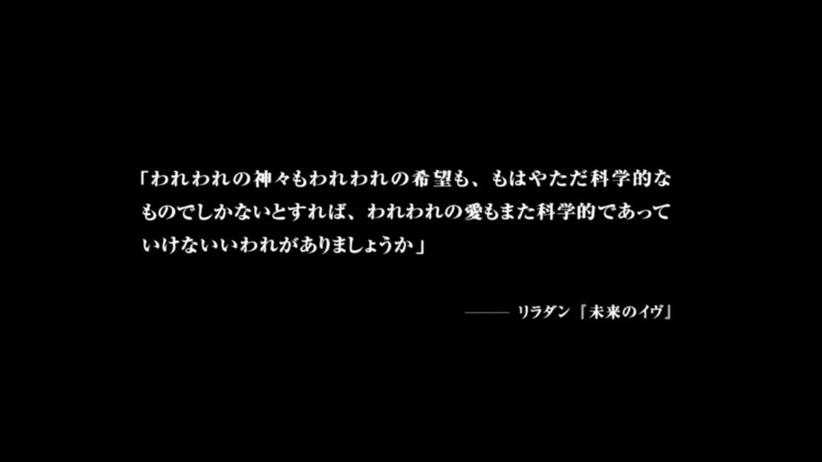 士郎正宗/押井守『イノセンス』より