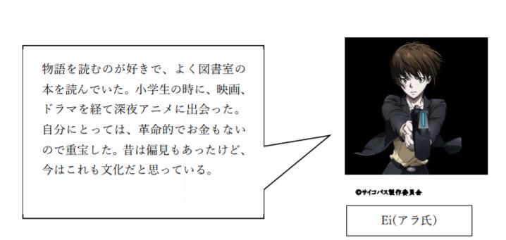 f:id:TsuruOtaku:20200725191123p:plain
