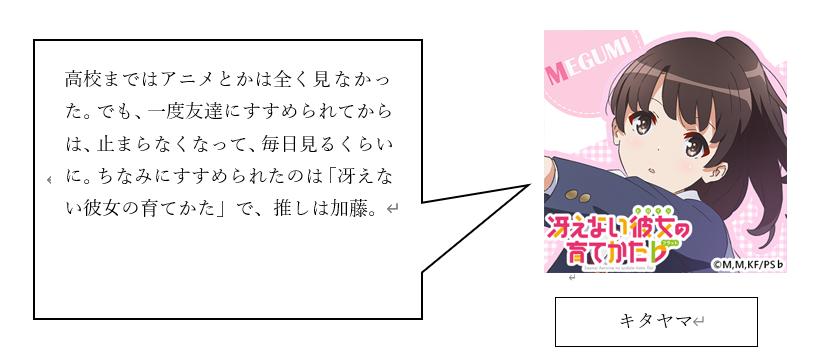 f:id:TsuruOtaku:20200725191140p:plain