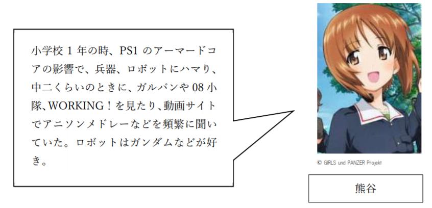 f:id:TsuruOtaku:20200725191203p:plain