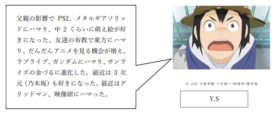 f:id:TsuruOtaku:20200725191223p:plain