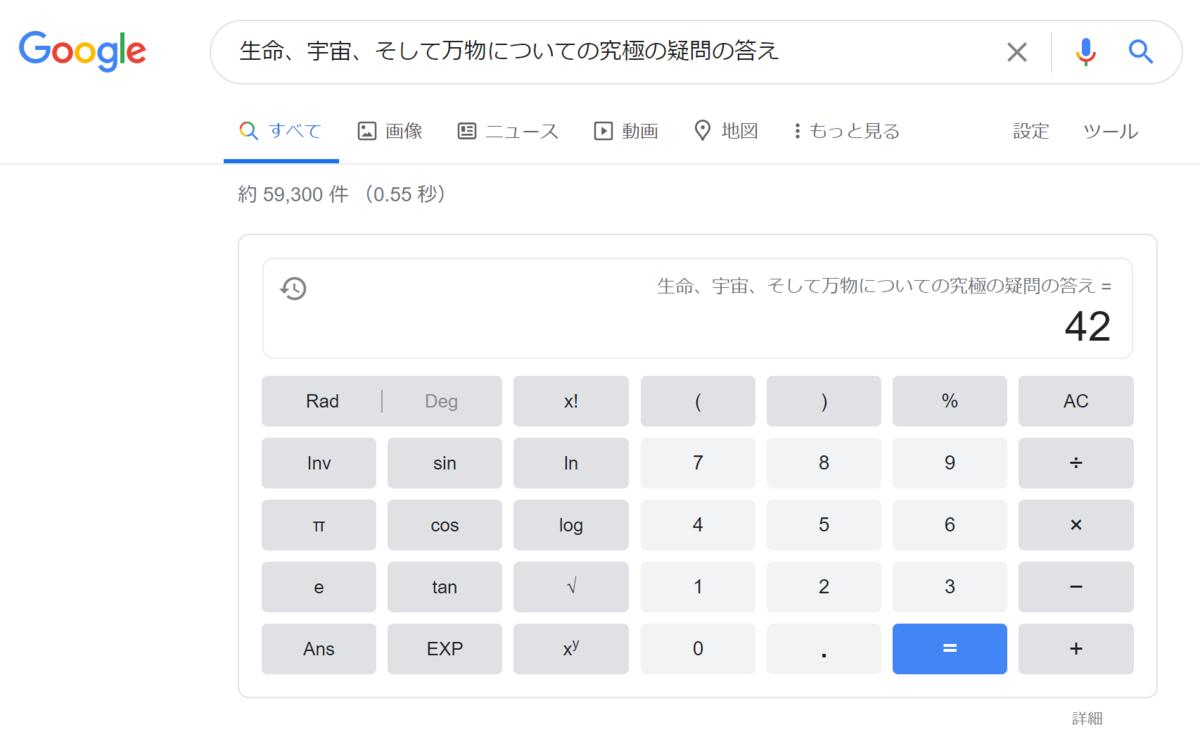 f:id:TsuruOtaku:20201010145020p:plain