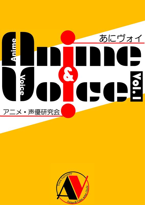 f:id:TsuruOtaku:20201228210936p:plain